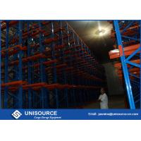 Buy cheap Cold Warehouse Racking System , Unisource Q345 Steel Industrial Storage Shelving from wholesalers