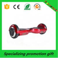 "Buy cheap Smart 8"" Two Wheel Electric Vehicle Self Balanced With Bluetooth Speaker product"