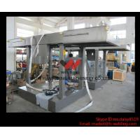 Cheap H Beam Fabrication Welding Equipment / Auto Saw Welder For Flange And Web Welding Seam for sale