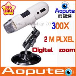 Quality 2014 new white 300X Microscope Portable handheld digital microscope microscope video microscope wholesale