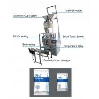 Quality Multi Function Salt Granule Automated Packing Machine With PLC Control High Speed wholesale