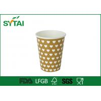 Quality Customised Single Wall Paper Cups for Friut Juice or Takeaway Coffee Cups 9oz  80 ml wholesale