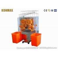 China Orange Squeezer Juicer Fresh Orange Juicer Machine Industrial Juice Extractor on sale
