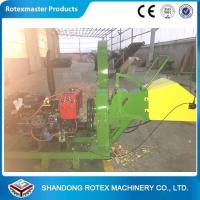 Quality 40HP Diesel Driven Type Forest Wood Chipper Shredder for Small Wood Logs wholesale