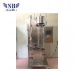 Quality 2L/H Lab Spray Dryer 0.7mm Standard Nozzle Size NBSP-1500 CE Certification wholesale