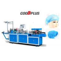 Quality GP-460 New Model Easy Operation Non-Woven Disposable Cap Aluminium Shaft Making Machine wholesale