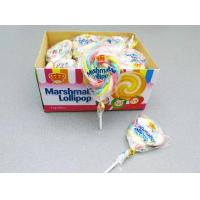 Quality 11g Marshmallow Lollipop Colorful Shape Taste Sweet and Soft Give You A Wonderful Feeling wholesale