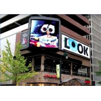 Quality 1R1G1B 10mm digital outdoor signs Advertising Out of Home High brightness wholesale