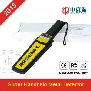 Quality Handheld Folding Metal Detector Audible Alarm Vibration Detector wholesale