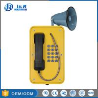 Quality Yellow Industrial Weatherproof Telephone Simple Installation With Cast Aluminum Enclousure wholesale