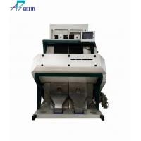 Quality satake color sorter, Raisins color sorter machine, color sorting for raisins wholesale
