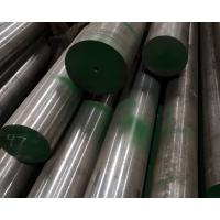 China Hot Rolled Alloy Steel Bar For  Die Mould Annealed / Q+T Heat Treatment on sale