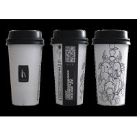 Quality Eco-friendly Designed Paper Coffee Cup / Biodegradable paper cups wholesale