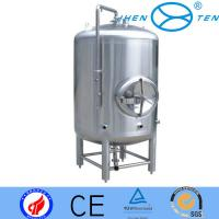 Quality 50L / 100L / 150L Subulate Commercial Wine Making Equipment For Saki wholesale