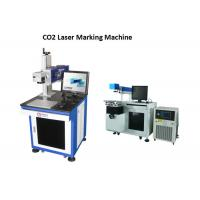Quality Printing Bar Code CO2 Laser Engraving Machine With High Accuracy / Speed , Laser Printer wholesale
