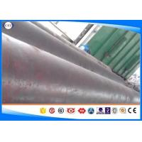 Quality JIS Standard EN36A Forged Steel Round Bar , Alloy Steel Bar OD 80mm -1200mm wholesale