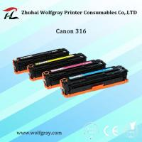 China Compatible color toner cartridge for Canon 316 on sale