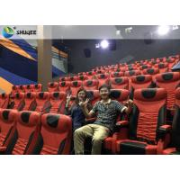 Quality Professional 3D Cinema System 3D Cinema Chair With 5.1 Audio System wholesale