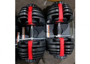 Quality 24kg 32kg 40kg Commercial Adjustable Weight Dumbbells wholesale