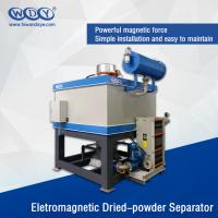 Quality 1000mm Magnetic Separator Machine 200 Tons , 380VAC Magnetic Separator For Grinder wholesale