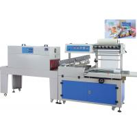 China L Bar Packing Paper Cup Shrink Packing Machine Professional 1 Year Warranty on sale