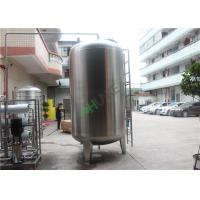 China Stainless Steel RO Water Storage Tank Filter Housing Carbon Filter Vessle on sale