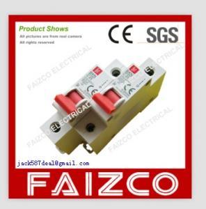 Cheap current c63 Miniature circuit breaker ls mcb for sale