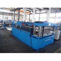 Quality Adjustable Shelf Box Panel / Door Frame Roll Forming Machine with folding four sides wholesale