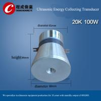 Quality 100 W 20 Khz Transducer , Piezoelectric Transducer Ultrasound Heat Resistance wholesale