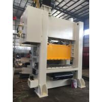 Gantry Type Double Points Press Perforated Metal Sheet Machine PLC Control