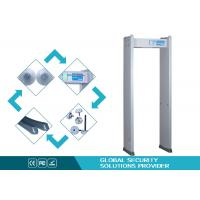 Buy cheap Hotel safe professional walk through security metal Detectors 200 level sensitivity from wholesalers