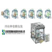 Buy cheap Full - Automated Waterproof Stretch Hood Machine For Bags / Cartons from wholesalers