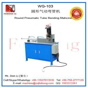 China WG-103 Round Pneumatic Tube Bending Machine on sale