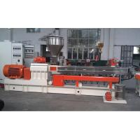 Quality 500kg/H PVC Granulator Twin Screw Plastic Extruder For High Speed Plastic Extruder wholesale