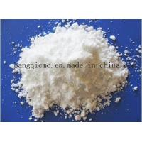 Quality High Purity & Viscosity Sodium Carboxy Methyl Cellulose White Powder/MSDS/FM wholesale