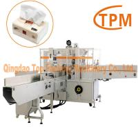 China Automatic Facial Tissue Packing machine napkin Paper package machine on sale