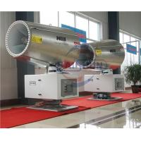 Quality 30 meters automatic dust suppression cannon dust removal spray machine wholesale
