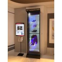 China Seamless OLED Computer Screen , Floor Stand OLED Touch Screen Monitor on sale