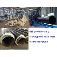 Quality HDPE jacket+PU foam Thermal Insulation  Pipe Extrusion Production Equipment wholesale