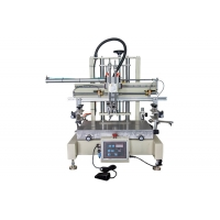 China 250x 350mm Semi Automatic Screen Printing Machine on sale