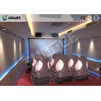 Quality Black Genuine Leather Movie Theater Seat Pneumatic Motion Movie Theater Chair wholesale