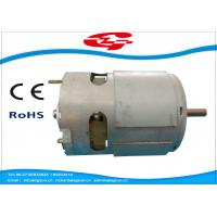 Quality 24V Permanent Magnet DC Motor For Cordless Power Tools , Adjusted Shaft Length wholesale