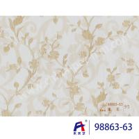 Quality Safe Use Decorative Privacy Film , Pvc Plastic Film Environmental Friendly wholesale