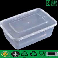 Quality Disposable Takeaway Microwaveable Plastic Food Container (750ML) wholesale