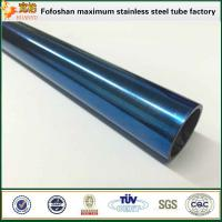 Quality 300 Series Royalblue Grooved Stainless Steel Tubes wholesale
