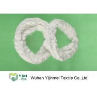 Quality Pure White TFO Polyester Spun Yarn Hank With 100% PES Short Fiber Material wholesale