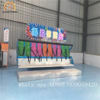 Quality 0 - 8rpm Rotating Speed Amusement Park Thrill Rides Crazy Wave Ride wholesale
