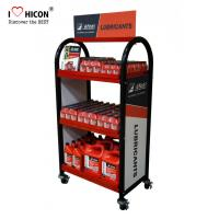 Create More Value Floor Metal Display Racks Lubricating Motor Oil Display Shelf