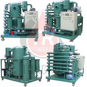 Quality Safe Transformer Oil Purifier Cable Oil Degasifier Purification Equipment wholesale