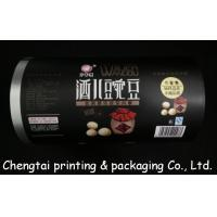 Quality Pantone Color Automatic Rollstock Film With Gravure Printing Metallic Material wholesale